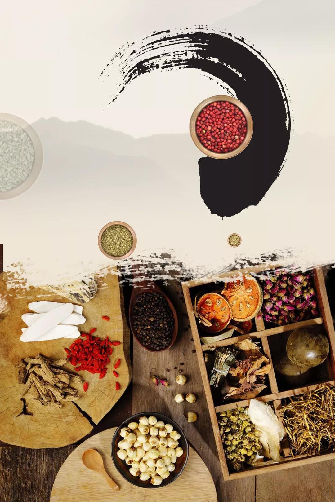 北京好中医潘家园医馆提醒中药煎煮方法与膳食指南